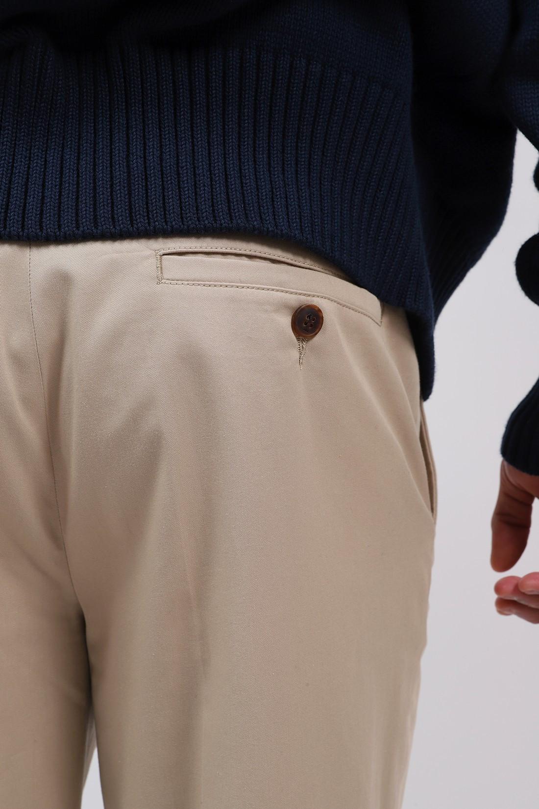 AMI / Pantalon carotte et revers Beige
