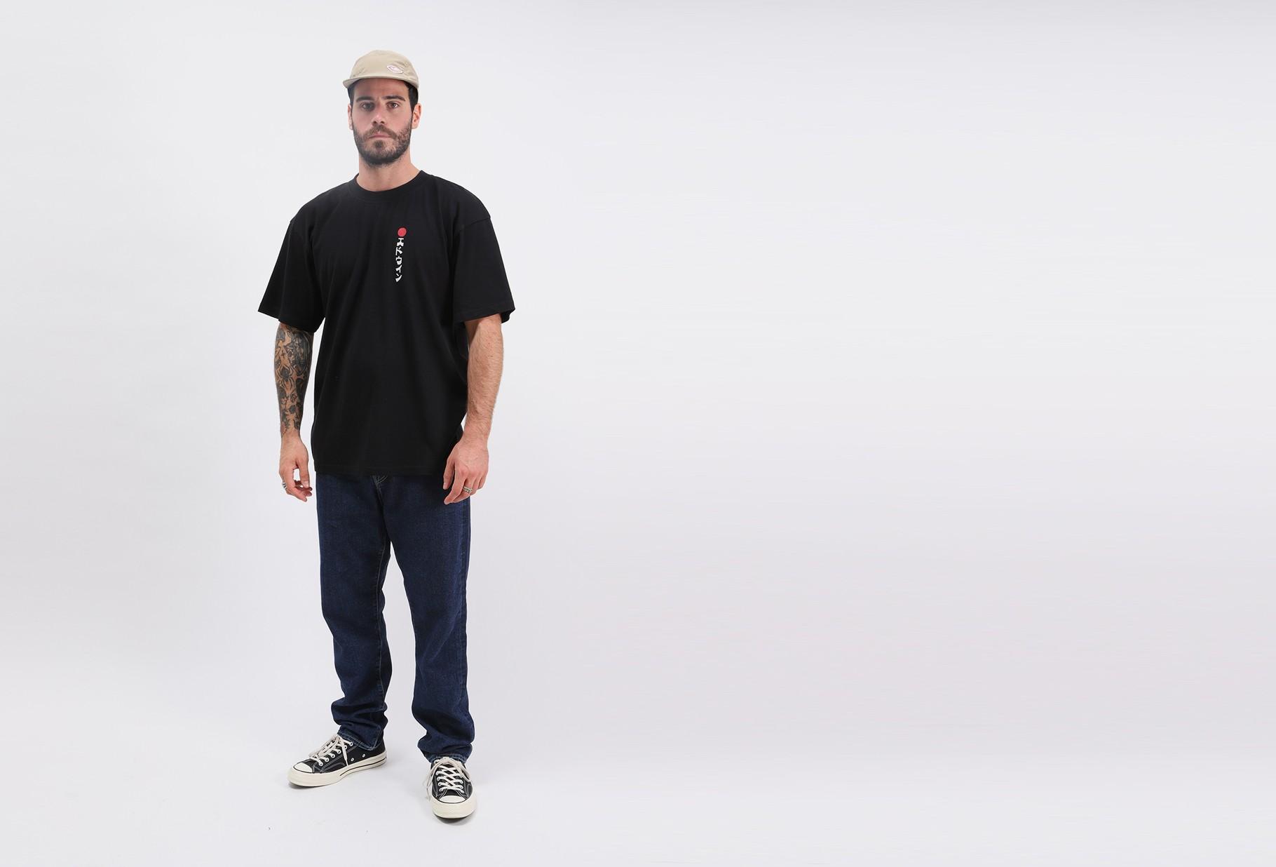 EDWIN / Kamifuji tee shirt Black