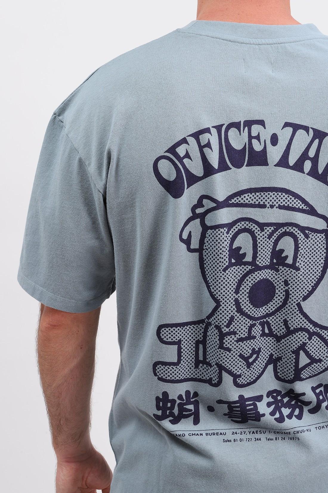 EDWIN / Office tako tee shirt Tarmac